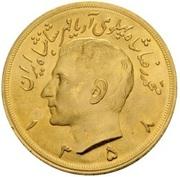 Medallion - Mohammed Reza Pahlavi – obverse