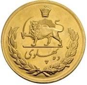 Medallion - Mohammed Reza Pahlavi – reverse