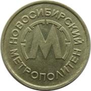 Metro Token - Novosibirsk – reverse