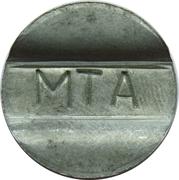 Telephone Token - Moscow (MTA) – obverse