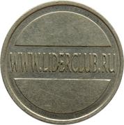 Token - Lider Club (St. Petresburg) – reverse