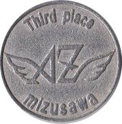 Token - Third place Mizusawa – reverse