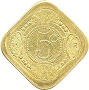 5 Cents (Queen Juliana) – reverse