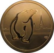 Token - 140 years of Leningrad Zoo – obverse