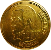Token - Crocus City Hall (Muslim Magomaev) – obverse
