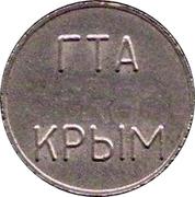 Telephone Token - Crimea GTA – obverse