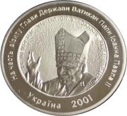Token - Visit Pope John Paul II – reverse