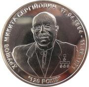 Token - Nikita Khrushchev – obverse