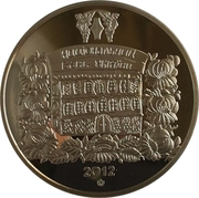 Token - National Bank of Ukraine (The National Bank of Ukraine of the future) – obverse