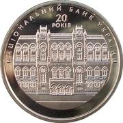 Token - National Bank of Ukraine (20 Years of National Bank of Ukraine) – reverse