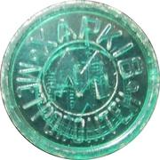 Metro Token - Kharkiv (Green transparent; П) – obverse