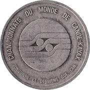 2 Dollars - Jonquière, Quebec – obverse