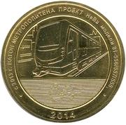 Metro Token - Saint Petersburg (Wagon project Neva) – reverse