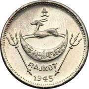 1 Mohur - Dharmendra Singhji (Rajkot) – obverse