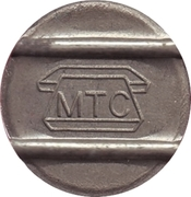 Telephone Token - Moscow (MTS) – obverse
