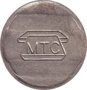 Telephone Token - Moscow (MTS) – reverse