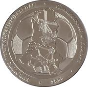 Token - UEFA Euro 2000 – reverse