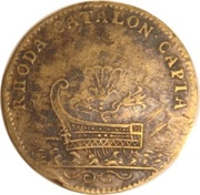 Louis XIV - Capture of Rosas, Catalunia – reverse