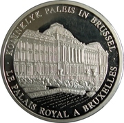 Token - Brussels Royal Palace – reverse