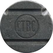 Telephone Token - CTBC (Circle) – obverse