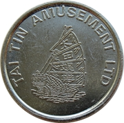 Token - Tai tin Amusement (glossy) – obverse