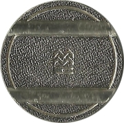Amusement Token - Hili Fun City (MMC) – obverse