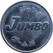 Token - Jumbo (Happiness) – obverse