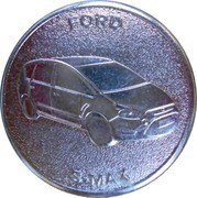 Token - Mondial de L'automobile Paris 2010 (Ford S-Max) – obverse