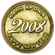 New Year Token - Zopras 2008 – obverse
