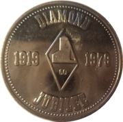 Token - Kirkland Lake, Ontario (Jubilee 1919-1979) – reverse