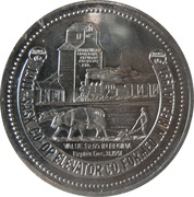 2 Dollars - Regina, Saskatchewan – reverse