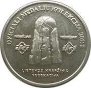 Official Lithuanian Basketball Players Medal Collection (Pranas Lubinas) – reverse