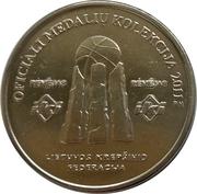 Official Lithuanian Basketball Players Medal Collection (Renaldas Seibutis) – reverse
