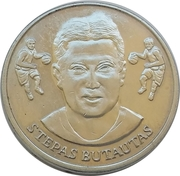 Official Lithuanian Basketball Players Medal Collection (Stepas Butautas) – obverse