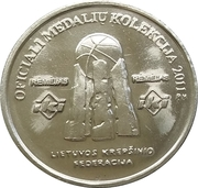 Official Lithuanian Basketball Players Medal Collection (Tomas Delininkaitis) – reverse