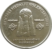 Official Lithuanian Basketball Players Medal Collection (Linas Kleiza) – reverse