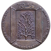 Token - 150th anniversary of independence – reverse