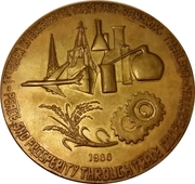 Medal - 1st Asian International Trade Fair (1966 Bangkok) – reverse