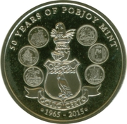 Token - Pobjoy Mint (50th anniversary) – reverse