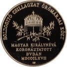 Coronation set 1867 (1) – reverse