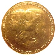 The Royal Wedding (Special Edition) – obverse
