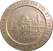 ½ Dollar Gaming Token - El Casino (Freeport, Grand Bahama Island) – obverse