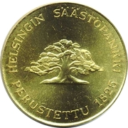 Token - Helsingin Säästöpankkiviikko (Albert Edelfelt) – reverse