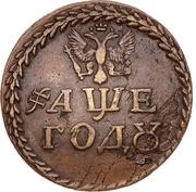 Beard Tax Token (Borodovoy znak; Novodel) – obverse
