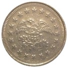 Token - No Cash Value (Eagle looking left; 23 mm) – obverse
