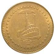Token - No Cash Value (Steamboat; 23mm) – obverse
