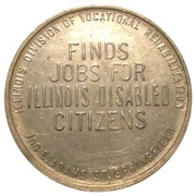 Illinois State Fair Token – reverse