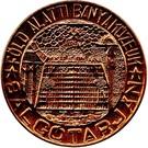 Mining Museum Salgotarjan – obverse