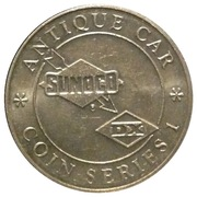 Token - Sunoco Antique Car Coin Series 1 (Packard Twin Six) – reverse
