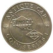 Token - Sunoco Antique Car Coin Series 1 (Buick Sedan) – reverse